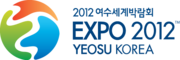Logo Expo 2012 Yeosu