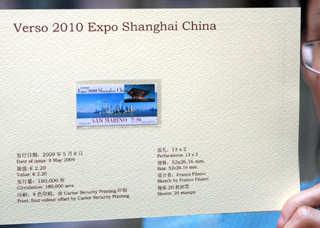 La Repubblica di San Marino a Expo 2010 Shanghai