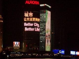 Better City, Better Life