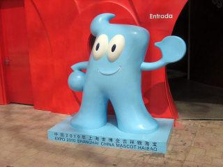Haibao, la mascotte di Expo Shanghai 2010