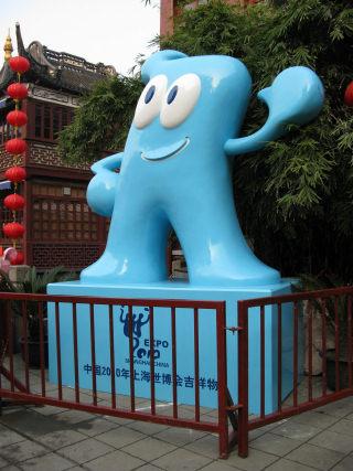 Haibao, la mascotte di Expo 2010 Shanghai
